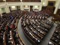 Рада отказалася предоставить НБУ больше самостоятельности