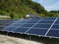 Крупнейший немецкий производитель солнечных батарей обанкротился