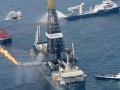 Власти США оштрафовали нефтекомпанию BP Plc на $20 млн