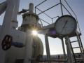 Кабмин снова отложил подписание соглашения с Сhevron о добыче сланцевого газа