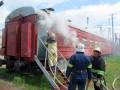 В Киевской области горел железнодорожный вагон