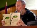 Фидель Кастро представил книгу своих воспоминаний