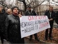 В Кривом Роге захватили офис компании Ахметова - СМИ