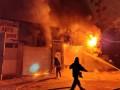 В Киеве сгорела автомойка