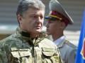 Николаевским десантникам привезли продукты и боеприпасы - Порошенко