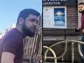 В Азербайджане задержан участник избиения Найема