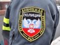 В Донецке впервые с начала войны сократили комендантский час