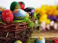 Католическая Пасха-2020: дата и традиции празднования