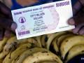 Зимбабве собирается отказаться от доллара
