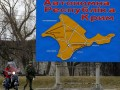 ВКонтакте начала отображать города Крыма в составе России