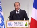 Путин опоздал на саммит ООН в Париже и пропустил минуту молчания