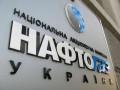 Рада не одобрила скандальный закон о реформировании НафтогазУкраины