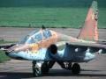 В России разбился штурмовик Су-25УБ