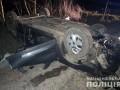 ДТП в Хмельницкой области: Водитель убил себя и двух пассажирок