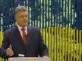 Порошенко рассказал, как убеждал Раду поддержать судебную реформу