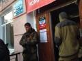 До конца года в ДНР пройдут еще одни