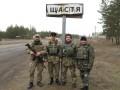 Силы АТО перехватили разговоры боевиков о планах наступления