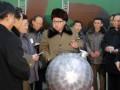 Эксперты подсчитали жертвы в случае ядерного удара КНДР