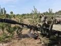 МИД обвинил боевиков в запугивании наблюдателей миссии ОБСЕ