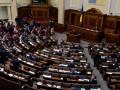 В Раде создана новая депутатская группа За мир и стабильность