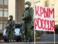 Порошенко поручил изменить статус Крыма в Конституции - нардеп