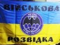Кабмин дополнительно выделил ГУР более 25 млн гривен