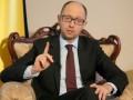 Яценюк заявил, что топ-коррупция в Украине уже преодолена