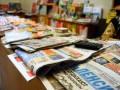 В Украине появился сайт с информацией о владельцах СМИ