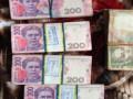 В Киеве через конвертцентр вывели в тень миллиард гривен - СБУ