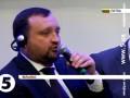 Арбузов уверен, что решение об ассоциации с ЕС будет позитивным