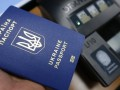 Украинский паспорт поднялся в рейтинге на несколько позиций