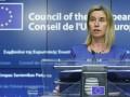 Могерини выступила против референдума о независимости сербов в Боснии