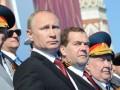 Гости дорогие. Кто из мировых лидеров приедет в Москву 9 мая?
