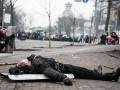 В Киеве пропала вся документация по расстрелу участников Евромайдана – Москаль