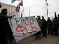 Киев насаждает образ врага в лице РФ - посольство