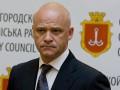 У мэра Одессы нашли более 20 оффшорных компаний