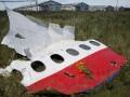 В Нидерландах опознали 23 жертвы авиакатастрофы в Украине