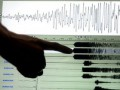 На Камчатке произошло землетрясение магнитудой 5,9