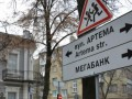 В Киеве придумали новые названия для 12 улиц