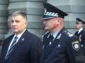 МВД даст жесткий ответ на религиозную вражду - Аваков