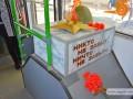 В России запустили троллейбус с могилой Неизвестному солдату