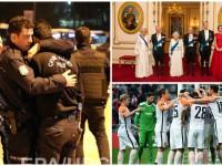 Неделя в фото: теракт в Стамбуле, королевская семья и победа Шахтера