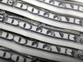 Межбанк: гривна отыграла вчерашний рост доллара, но уступила - евро