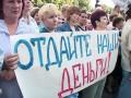 Железное терпение: педагоги в ДНР почти год не получают зарплату