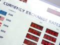 Доллар подешевел на межбанке сегодня, 22 октября