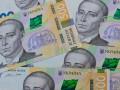 Минфин привлек в бюджет через ОВГЗ почти 1 млрд грн