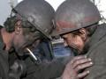 Профсоюз горняков заявляет о нападении на протестующих шахтеров в Свердловске