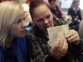 Латвия перешла на евро: теперь валютой ЕС пользуются 18 стран