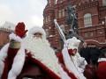Российский Дед Мороз оказался мультимиллионером