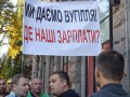 Львовскую ОГА пикетируют шахтеры